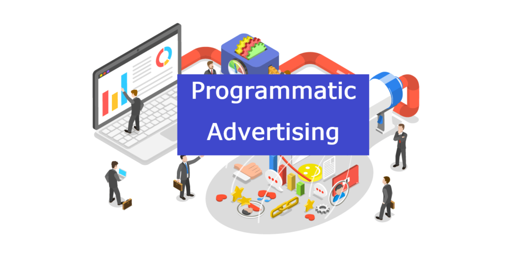 programmable advertising